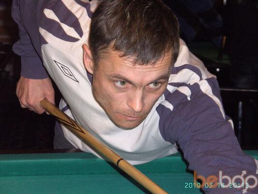 Фото мужчины rosja1, Полтава, Украина, 38