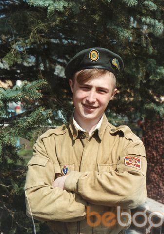 Фото мужчины remik24, Луганск, Украина, 39