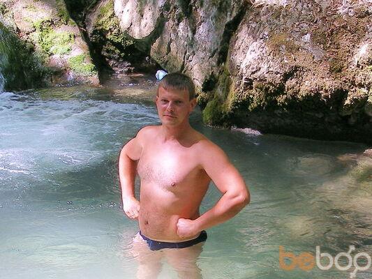 Фото мужчины Мишаня25, Чернигов, Украина, 39