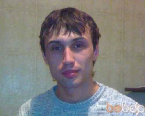 Фото мужчины smereka, Павлоград, Украина, 32