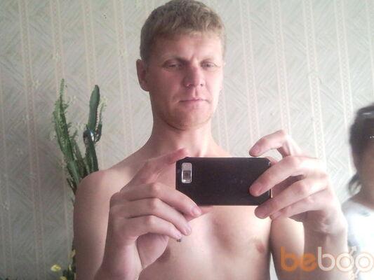 Фото мужчины slavva, Екатеринбург, Россия, 40