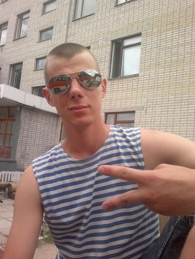 Фото мужчины Влад, Днепродзержинск, Украина, 20