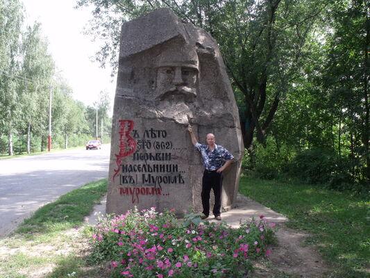 Фото мужчины НЕО, Владимир, Россия, 39