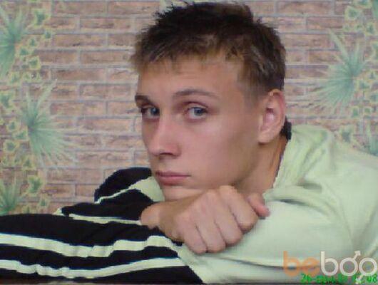 Фото мужчины grееnjha, Луганск, Украина, 25