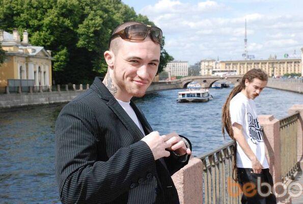 Фото мужчины SEXY boy, Москва, Россия, 25
