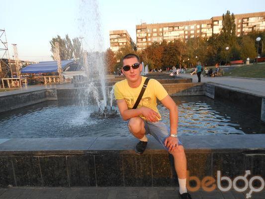 Алчевск объявления. о знакомствах