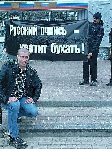 Фото мужчины Алексей, Ростов-на-Дону, Россия, 34