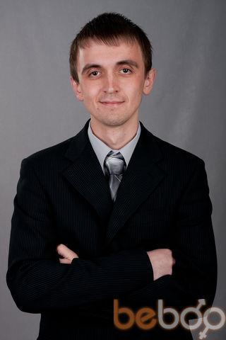 Фото мужчины Serega_D, Гомель, Беларусь, 29