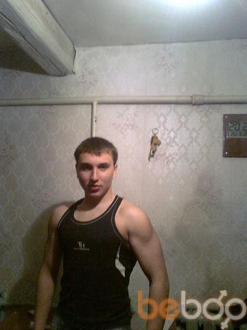 Фото мужчины Ven Stal, Борисов, Беларусь, 24