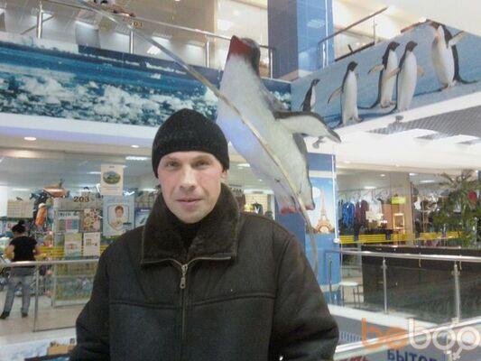 Фото мужчины Виталий, Уфа, Россия, 44