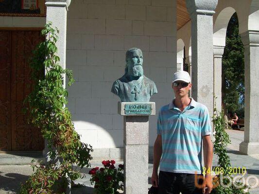Фото мужчины Димонавец, Харьков, Украина, 33