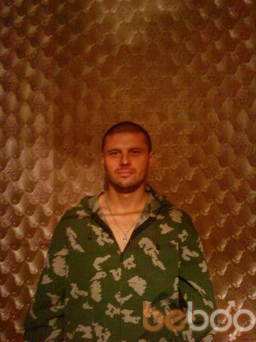 Фото мужчины dmitriy4005, Самара, Россия, 37