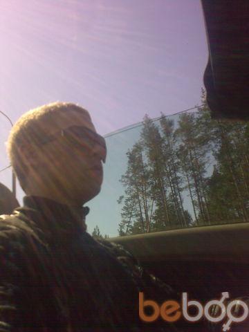 Фото мужчины Andry, Москва, Россия, 29