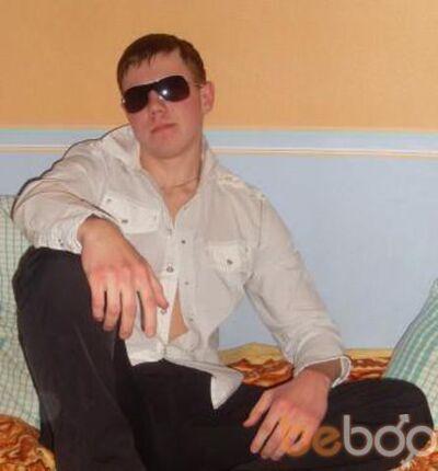 Фото мужчины xlophik, Кременчуг, Украина, 32