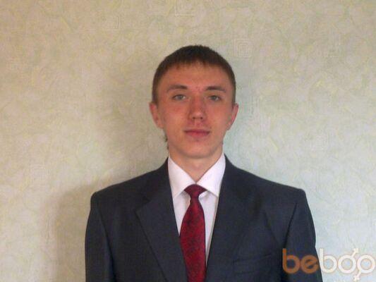 Фото мужчины GEROINE56, Оренбург, Россия, 25