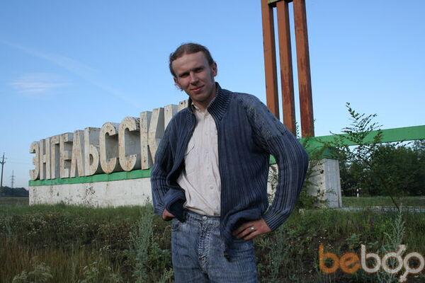 Фото мужчины pirat999, Озерск, Россия, 34