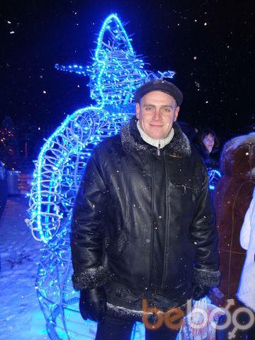 Фото мужчины немец, Днепропетровск, Украина, 36