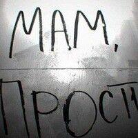 Фото мужчины Дмитрий, Сочи, Россия, 19