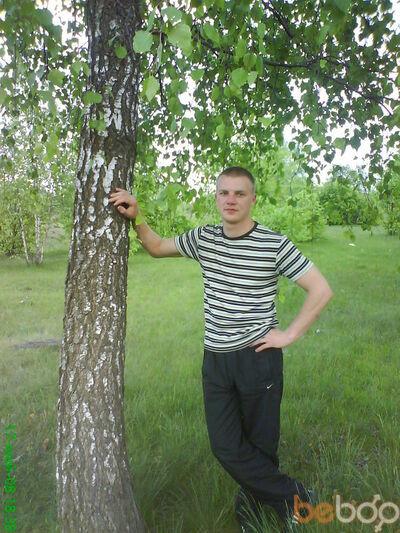 Фото мужчины Дмитрий, Могилёв, Беларусь, 32