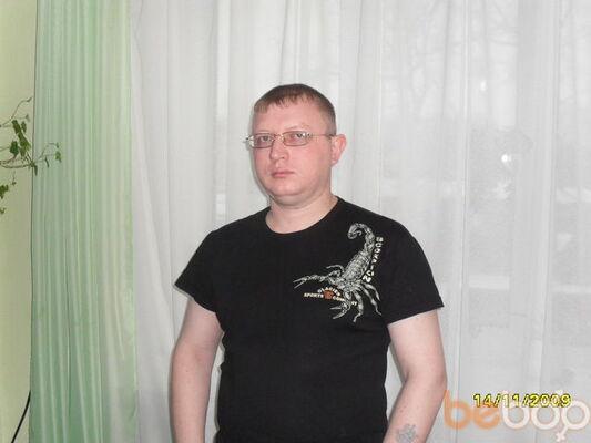 Фото мужчины шайтан, Нижний Новгород, Россия, 41