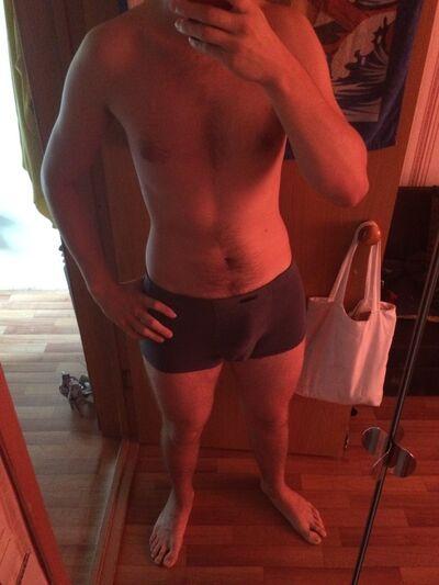 Фото мужчины Алексей, Кстово, Россия, 25
