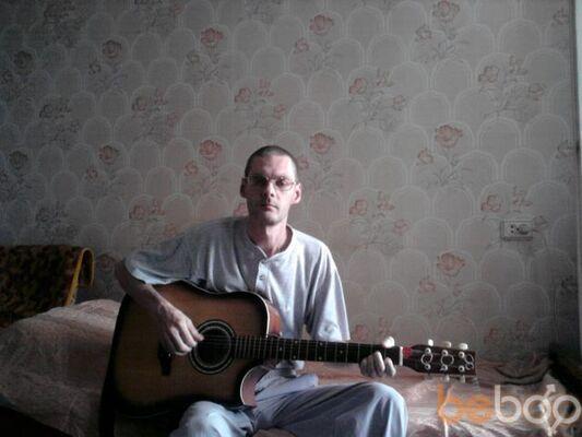 Фото мужчины Сергей, Ульяновск, Россия, 45