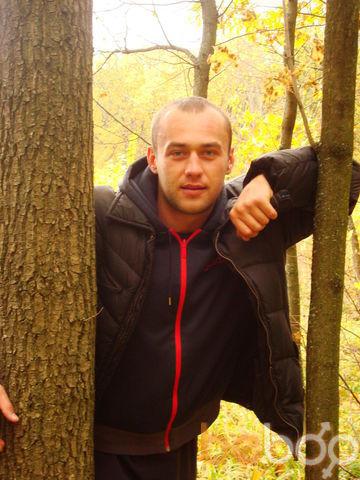 Фото мужчины zlou, Харьков, Украина, 32