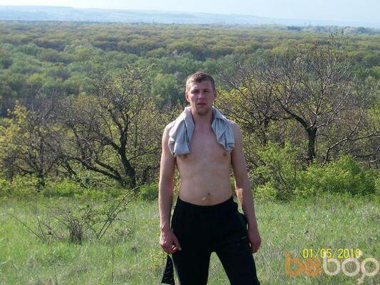 Фото мужчины masik, Луганск, Украина, 30