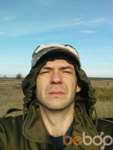 Фото мужчины qwarz, Демидовка, Украина, 41