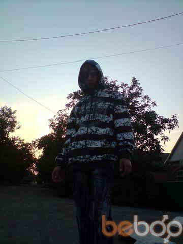 Фото мужчины Android, Киев, Украина, 26