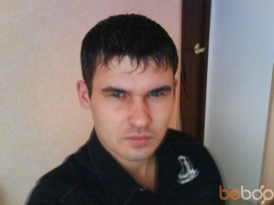 Фото мужчины Demis, Херсон, Украина, 35