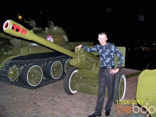 Фото мужчины Andrey, Авдеевка, Украина, 31