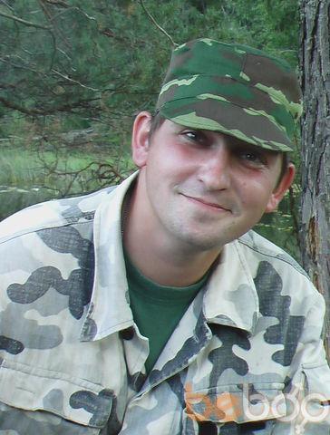 Фото мужчины cdb27, Ярославль, Россия, 34