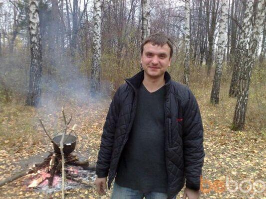 Фото мужчины вова, Звенигородка, Украина, 39