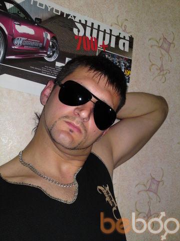 Фото мужчины Nexxmd, Кишинев, Молдова, 37