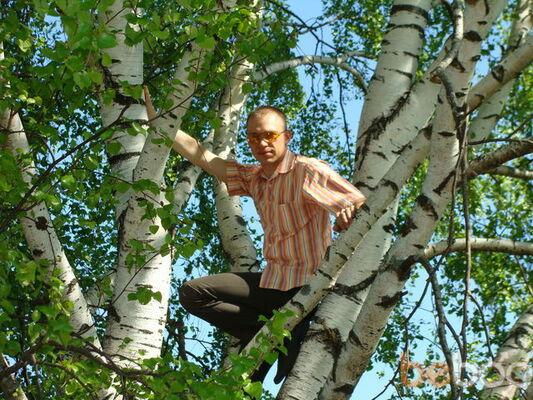 Фото мужчины persey, Ижевск, Россия, 38