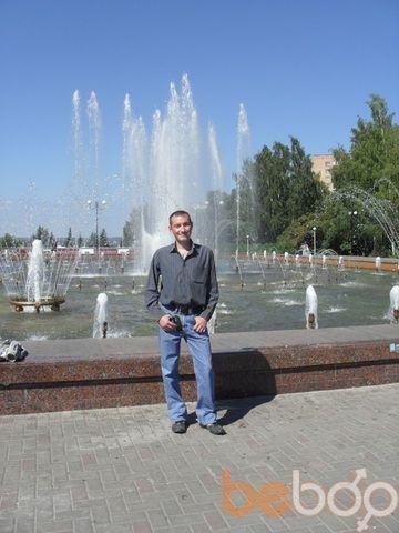 Фото мужчины Станислав, Ижевск, Россия, 37