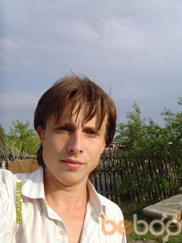 Фото мужчины Urij, Курган, Россия, 32