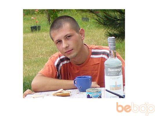 Фото мужчины andrei, Бельцы, Молдова, 34