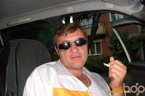 Фото мужчины ДРОН, Москва, Россия, 44