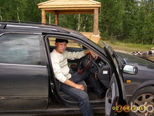 Фото мужчины Белый, Горно-Алтайск, Россия, 32
