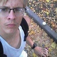 Фото мужчины Danil, Воронеж, Россия, 20