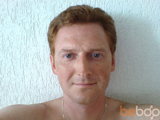 Фото мужчины Дима, Донецк, Украина, 45