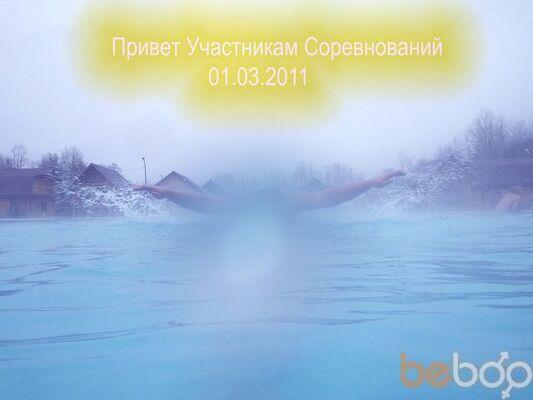 Фото мужчины konstantin, Апшеронск, Россия, 38