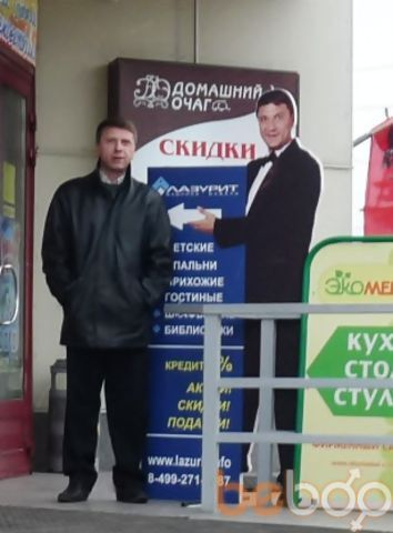 Фото мужчины Leoo, Москва, Россия, 44