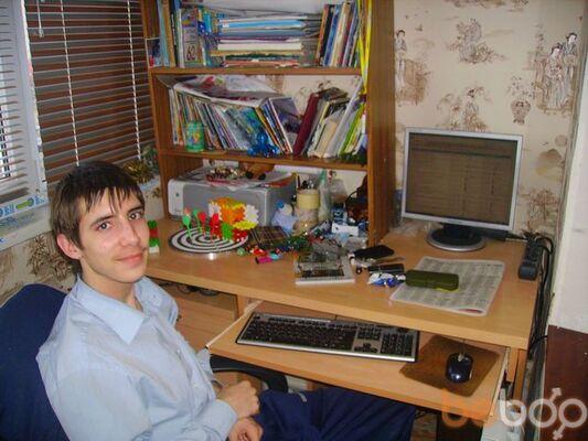 Фото мужчины Slingar, Запорожье, Украина, 24
