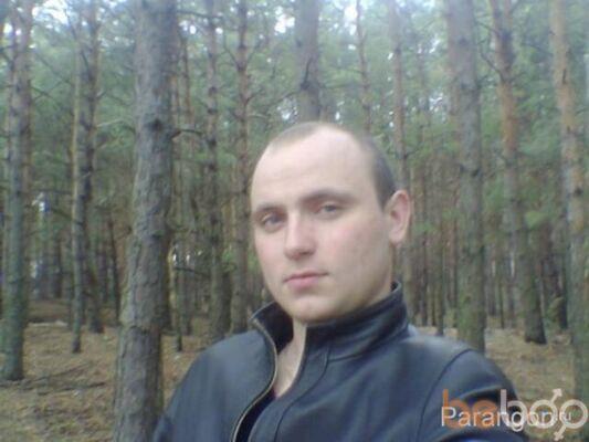 Фото мужчины alekeyua, Днепропетровск, Украина, 32