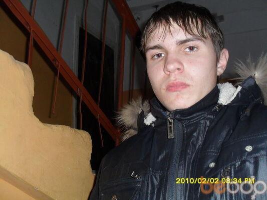 Фото мужчины Влад, Гродно, Беларусь, 27
