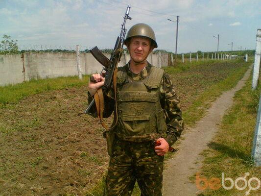 Фото мужчины Mix8, Симферополь, Россия, 28