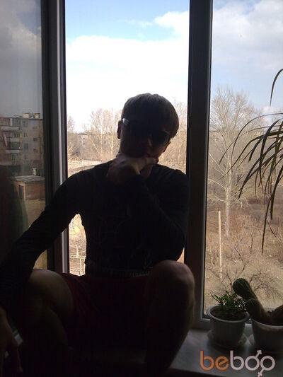 Знакомства Зеленоград, фото мужчины Lizun18, 31 год, познакомится для флирта, переписки